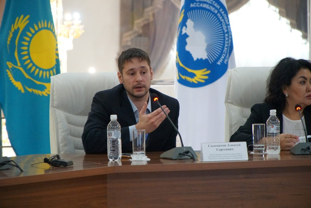 Международный форум в Астане/Нур-Султан