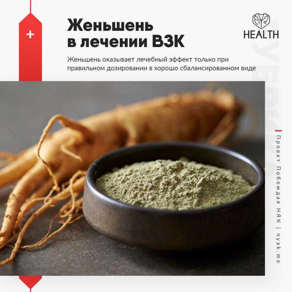 Фитотерапия в лечении воспалительных заболеваний кишечника. Травы. Народная медицина при ВЗК